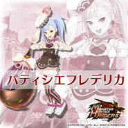 MHR-Frederica Alt 03 Twitter Introduction Image