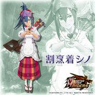 MHR-Shino Alt 01 Twitter Introduction Image
