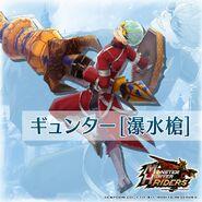 MHR-Gunter 02 Twitter Introduction Image