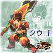 MHR-Kuugo Twitter Introduction Image