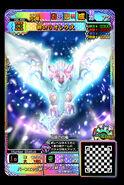 MHSP2-Kizuna Rathalos Adult Monster Card 002