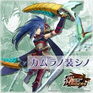 MHR-Shino Alt 02 Twitter Introduction Image