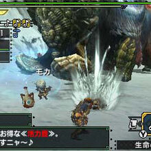 MHGen-Gammoth Screenshot 003.jpg