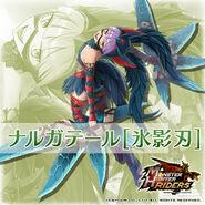 MHR-Nargatail Alt 01 Twitter Introduction Image