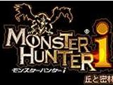 Monster Hunter i