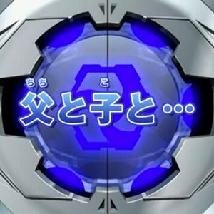 Monsuno - 22 - Japanese.png