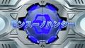 Monsuno - 12 - Japanese