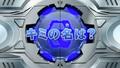 Monsuno - 38 - Japanese