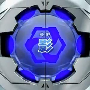 Monsuno - 13 - Japanese.png