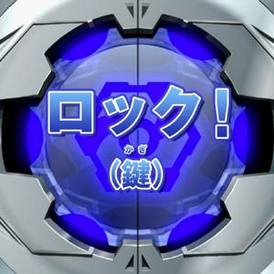 Monsuno - 01 - Japanese.png