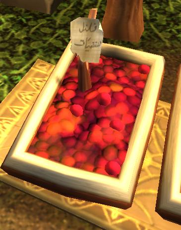 Date (Fruit)