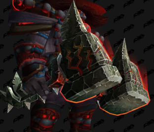 Wowhead bargoer dirgeshatter.png