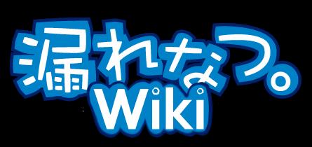 Wikilogo.png
