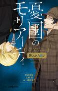 Novel2