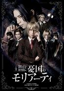 Stageplay1