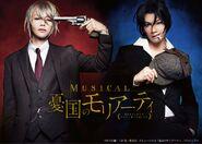 Musical1 visual1