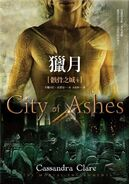 COA cover, Chinese 02