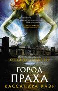 COA cover, Russian 03