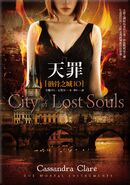 COLS cover, Chinese 02