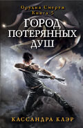 COLS cover, Russian 02