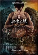 COLS cover, Chinese 01
