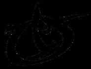 VF Rune, Cure Poison (Ostium)