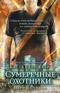 COG cover, Russian 01