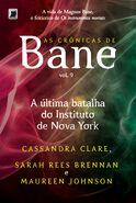 TBC09 cover, Brazilian-Portuguese 01