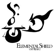 VF Rune, Shield of Elements Heart