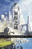 COA cover, Chinese 04