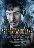 TBC cover, Portuguese 01
