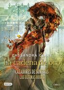 COG2 cover, Spanish 01