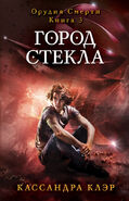 COG cover, Russian 02