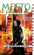 COA cover, Slovak 03