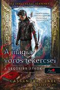 RSM cover, Hungarian 01
