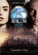COLS cover, Chinese 03