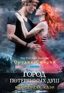COLS cover, Russian 01