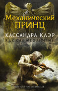 CP cover, Russian 02