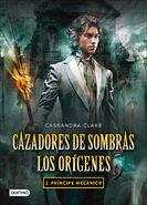 CP cover, Spanish 01