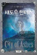 COA cover, Korean 01