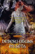COHF cover, Latvian 01