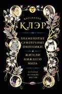 NSDD cover, Russian