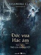 LOS cover, Vietnamese 01