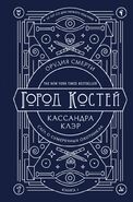 COB cover, Russian 04, 10yspecial