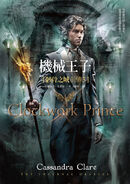 CP cover, Chinese 01