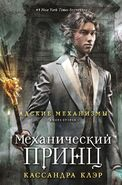 CP cover, Russian 01