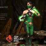 MKX Mobile Jade-assassin (2).jpg