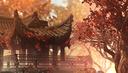 Shirai Ryu Fire Garden