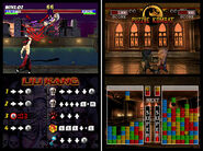 UMK DS Game