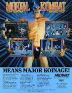 Mortal Kombat Flyer Back